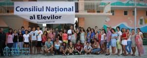 Scoala de Vara a CNE 2011 (6)