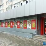 Un nou Carrefour în Bacău: Market Republicii