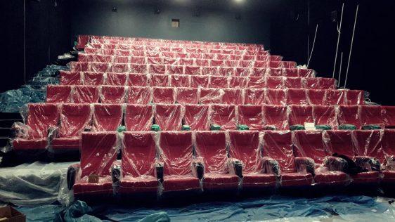 Happy Cinema Bacău